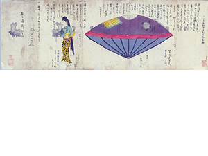 "Welcome to ""a portal to the universe""! ―""The Universe and Art"" work #4: Utsuro-bune (hollow ship)"