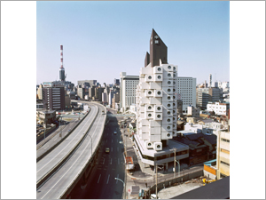 Why Metabolism now? Is Metabolism a thing of the past for a shrinking Japan? Rem Koolhaas x Nanjo Fumio (2)