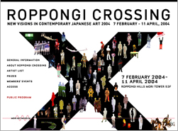 ROPPOMGI CROSING NEW VISIONS IN CONTEMPORARY JAPANESE ART 2004