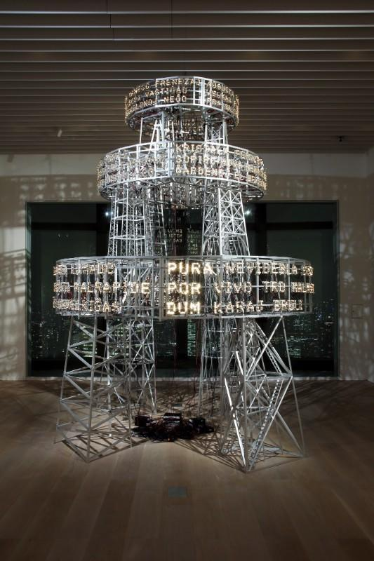 Lee Bul Aubade