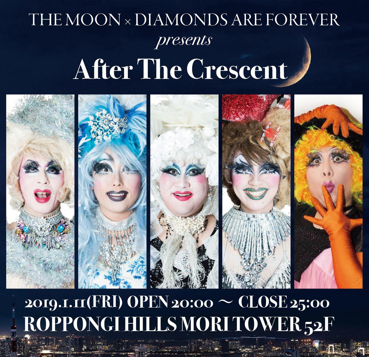 "THE MOON×DIAMONDS ARE FOREVER presents ""After The Crescent"""
