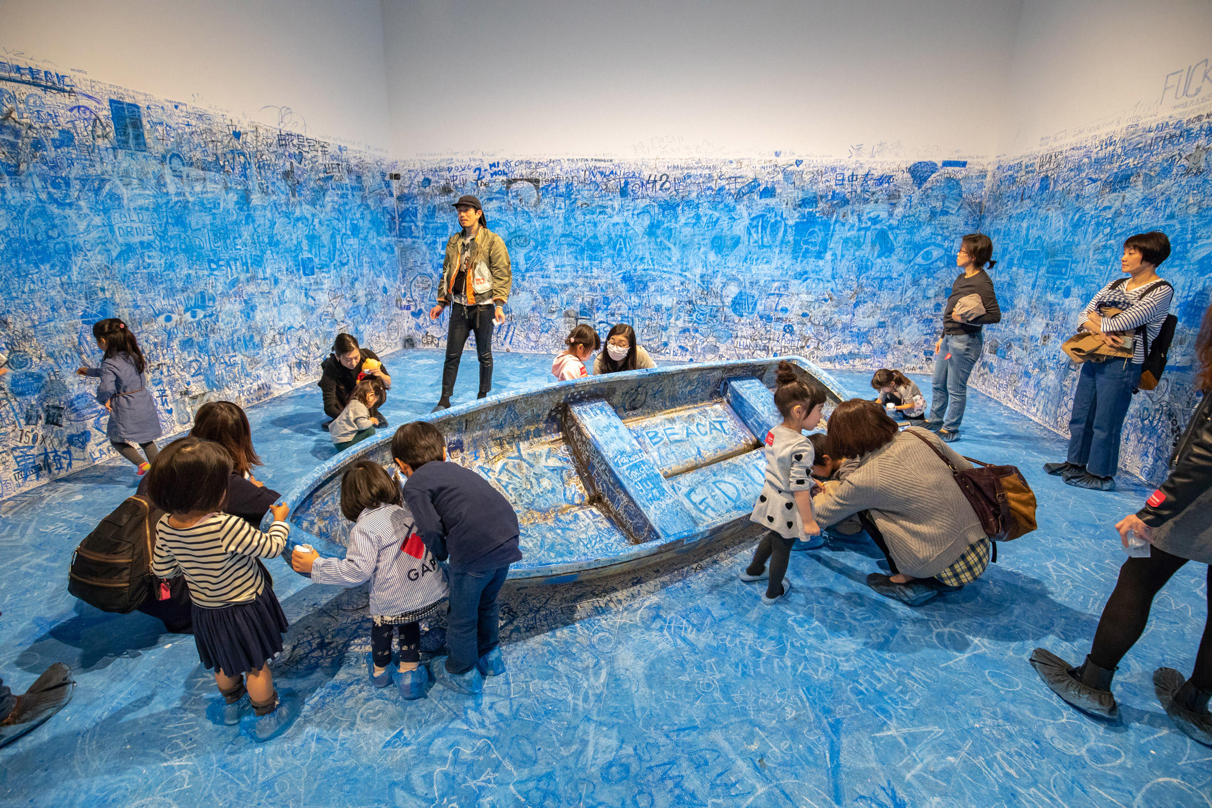Event Image: Family Hour, Catastrophe and the Power of Art, 2018-2019