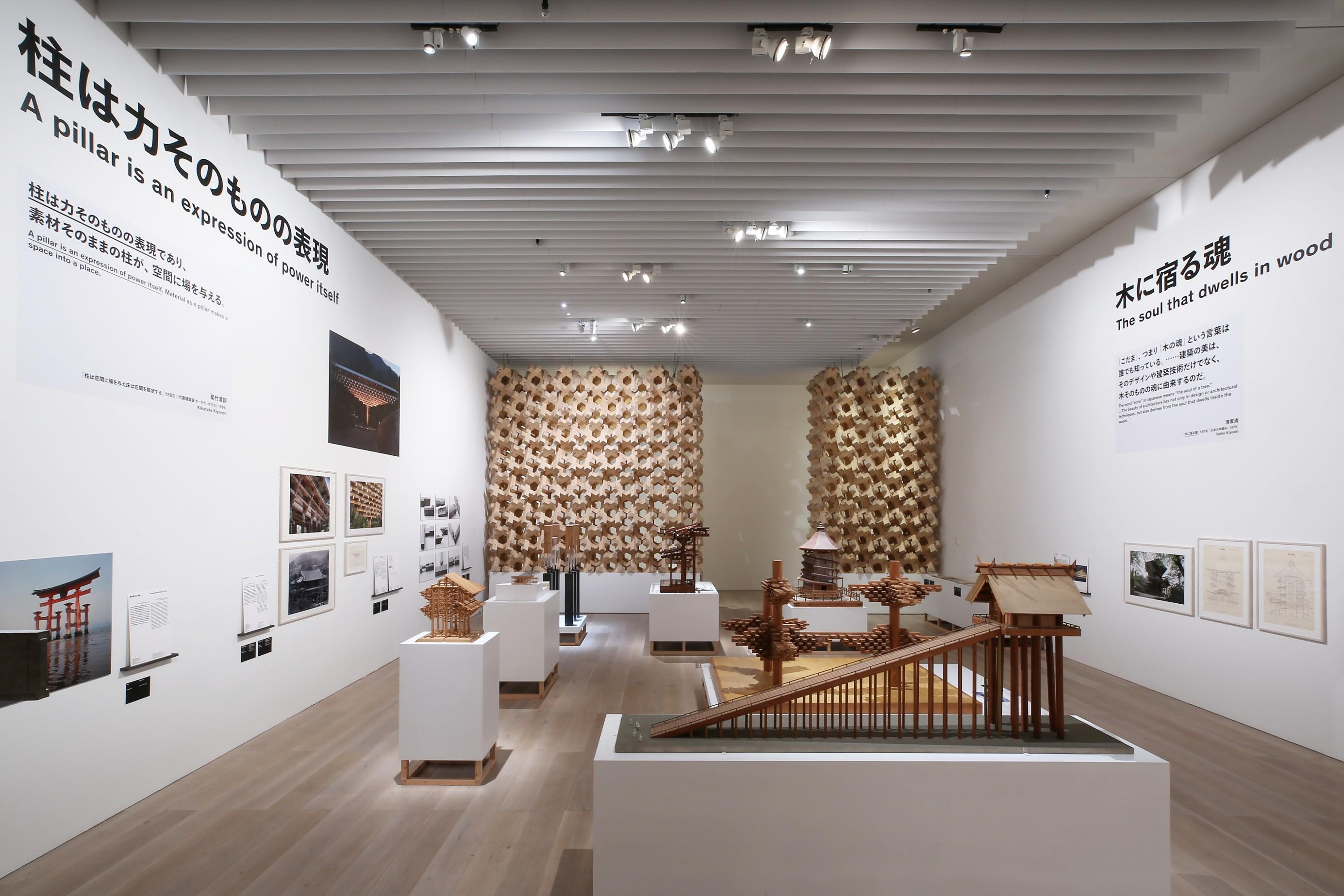 "Installation view: ""Japan in Architecture: Genealogies of Its Transformation,"" Mori Art Museum, Tokyo, 2018"
