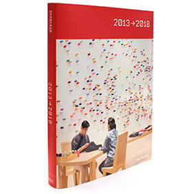 Mori Art Museum Report 2013-2018 (Japanese version)