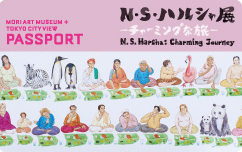 """N. S. Harsha"" Exhibition Limited-Edition Design Passport"