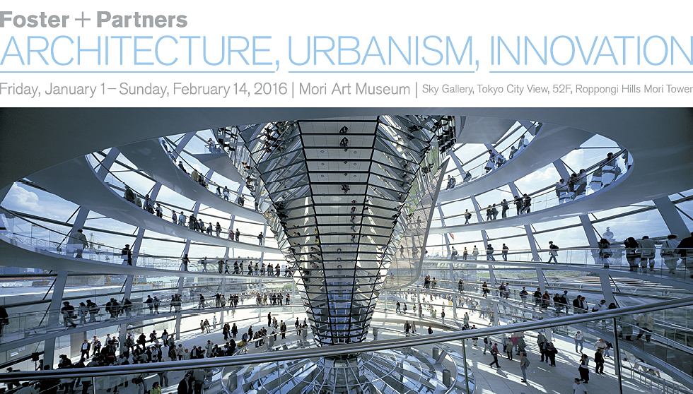 Foster + Partners: Architecture, Urbanism, Innovation
