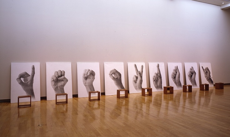 ASEAN設立50周年記念 サンシャワー:東南アジアの現代美術展 1980年代から現在まで  森美術館  MORI ART MUSEUM # Sunshower Mori_014230
